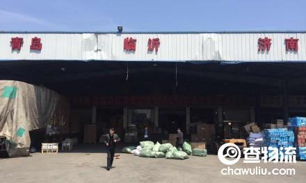 【芦城物流】余姚至临沂、济南、淄博、潍坊、青岛、烟台专线