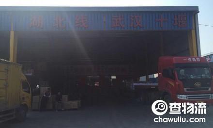【杭州湾物流】慈溪至郑州、长沙、武汉专线