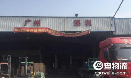 【芦城物流】余姚至广州、深圳专线