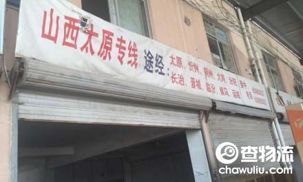【附海物流】慈溪至邢台、河古庙、邯郸、太原专线