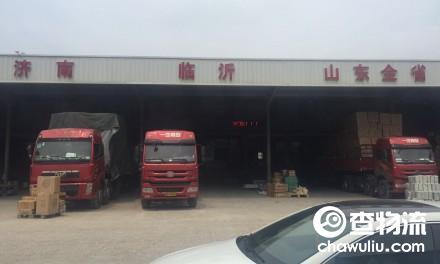 【姚江物流】余姚至临沂、济南、青岛、淄博、潍坊专线(山东全境)
