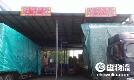 【周东物流】余姚、慈溪至云南、贵州专线